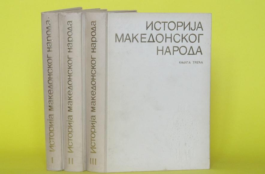 في مقدونيا الشمالية ، تلي إعادة النظر في الكتب المدرسية